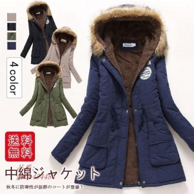 裏起毛コート レディース アウター コート ジャケット中綿ジャケットより暖かい フード付き あたっか 秋冬保温 ファッション ゆったり ス コート