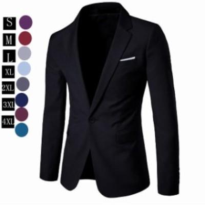 全9色 メンズ テーラードジャケット 秋春 紳士服 ビジネス 通勤 OL スーツ フォーマル カジュアル 大きいサイズ トップス 無地