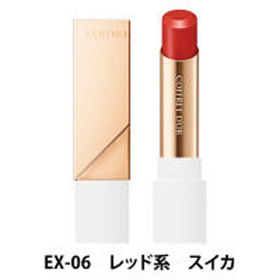 カネボウ化粧品【数量限定】COFFRET DOR(コフレドール)スキンシンクロルージュ EX-06(スイカ) Kanebo(カネボウ)