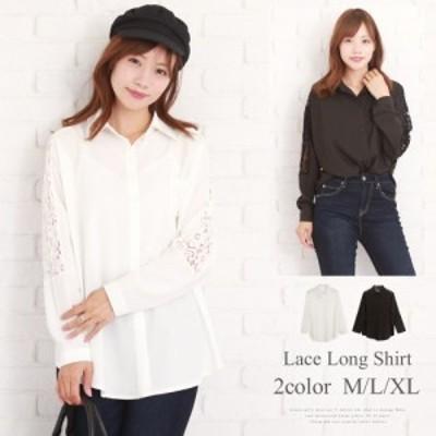 レースシフォンシャツ 韓国 ファッション レディース 涼しい 白 黒 透明感【vl-5079】【S/S】