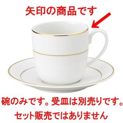 洋陶オープン ニューゴールドライン アメリカン碗 [ 7.6 x 7.3cm ・ 220cc ] 料亭 旅館 和食器 飲食店 業務用