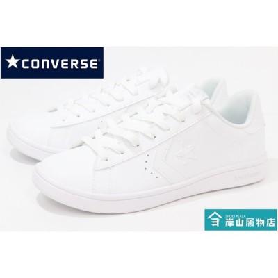 白靴 通学靴 コンバース CONVERSE NEXTAR310 32765220 WHITE 22.5〜25cm