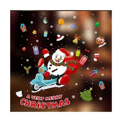 クリスマス ステッカー クリスマスステッカー サンタ キッズ 子供部屋 居間 遊び場 ステッカー ウォールステ