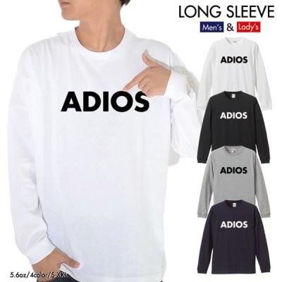 ストリート大人気ブランド ロンT longsleeve ADIOS アディオス アジダス おもしろ デザイン ユニセックス 男女共用