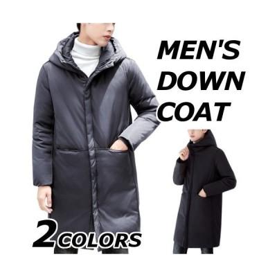ダウンコートメンズコートおしゃれ無地黒フードロング中綿ジャケットアウター大きいサイズ防寒防風暖かい