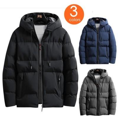 中綿コート 中綿ジャケット フード付き ジャンパー アウター 中綿ブルゾン メンズジャケット 無地 シンプル カジュアル 厚手 防風 防寒 暖か 秋冬服