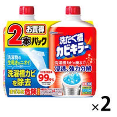 ジョンソン【セール】カビキラー 洗たく槽カビキラー 液体タイプ 550g 1セット(4個入)ジョンソン