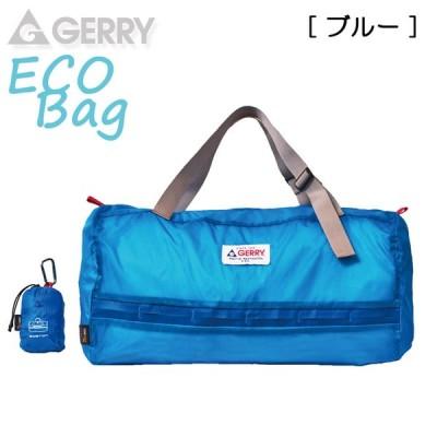 エコバッグ ポケッタブル  Duffle (ブルー) 買い物バッグ ボストン ダッフルバッグ レジ袋
