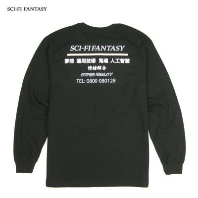 SCI-FI FANTASY Industrial L/S Tee サイファイファンタジー 長袖Tシャツ メンズ トップス ストリート メール便対応可/SF11
