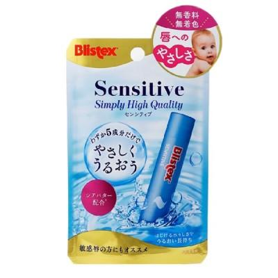 ブリステックス Blistex センシティブ リップスティック リップクリーム 保湿