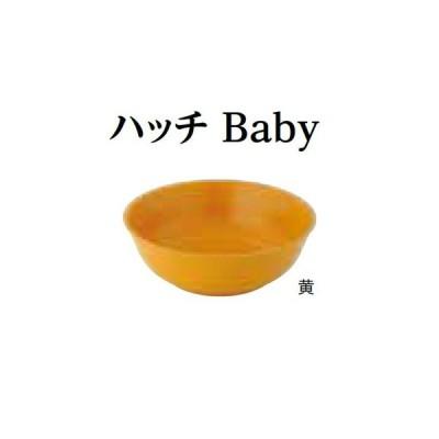 メタル丼 ハッチ 16cm ハッチBaby ステンレス 黄