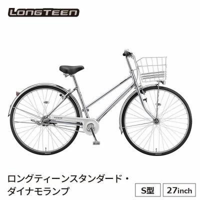 自転車 シティサイクル 完全組立 ロングティーンスタンダード S型27ダイナモランプ ブリヂストン 通学 通勤 l70s1