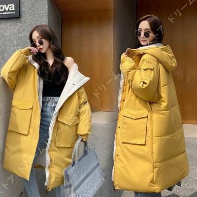 中綿コート レディース 無地 ダウンコート ゆったり カジュアル 厚手 ロングコート 冬服 防寒 あったか アウターウェア 着膨れ無し ビッグポッケト ゆったり