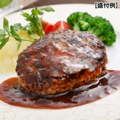 トンソン・ジャパン 牛肉100%ハンバーグ6個(黒トリュフソース)【ラ・ベットラ・ダ・オチアイ 落合務監修】