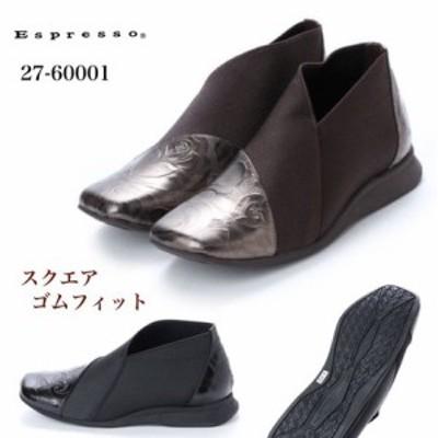 【新製品】ボタニカル柄レザーゴムフィットブーツ(27-60001) -- ダークブラウン-22cm