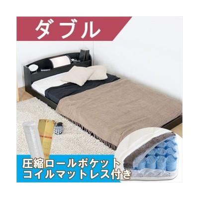 枕元照明付きフロアベッド ホワイト ダブル 圧縮梱包ポケットコイルマット付き【APIs】