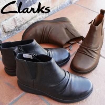 送料無料 レディース サイドゴアブーツ クラークス Clarks 339G 本革 レザー くしゅくしゅ ナチュラル 黒 ブラック ブラウン