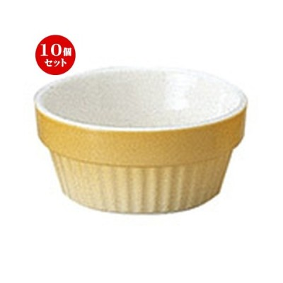 10個セット☆ 小鉢 ☆ネビア 7cm スタックボウル [ D 7.3 x H 3.3cm ] 【 飲食店 カフェ 洋食器 業務用 】