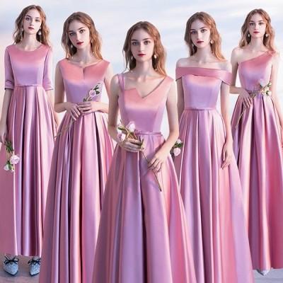 ブライズメイド ドレス ピンク ピアノ 発表会 ロングドレス 結婚式 パーティードレス お呼ばれドレス オフショルダー ワンショルダー