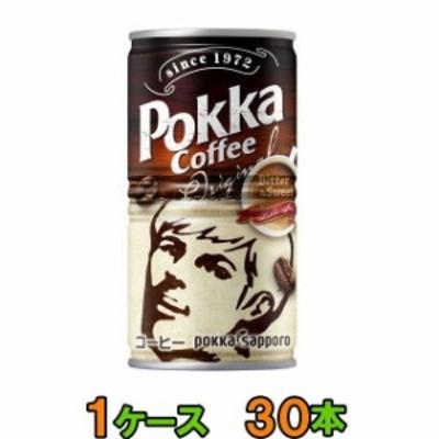 【送料無料(沖縄・離島除く)】ポッカコーヒー オリジナル 190g 1ケース(30本)【缶コーヒー】