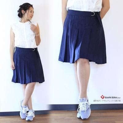 タラ ジャーモン TARA JARMON ベルト付セットプリーツスカート VZHGS-21330