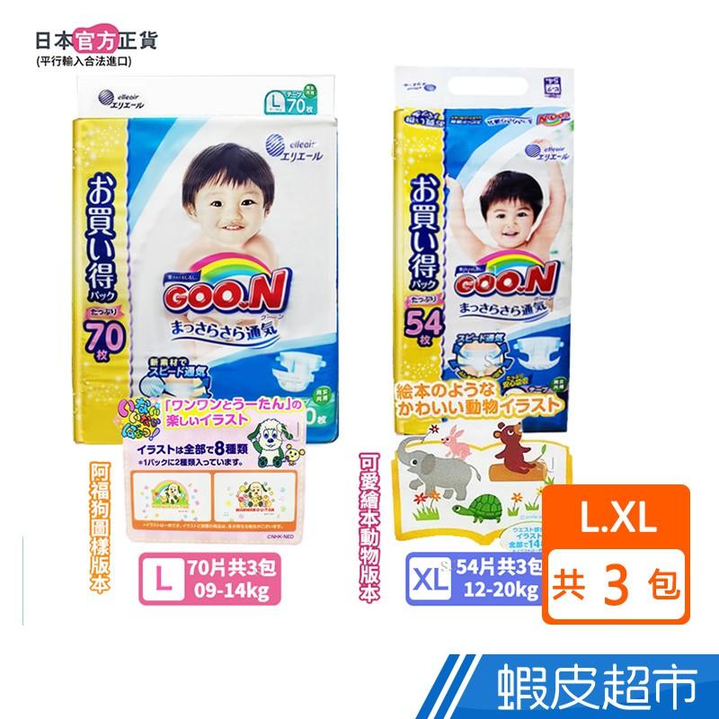 GOO.N 大王 日本境內 特規版加量黏貼型 L-XL x3包/箱 箱購 廠商直送