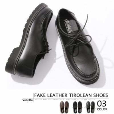 ≪送料無料≫フェイクレザーチロリアンシューズ シューズ メンズ 靴 ビジネス カジュアル glbt-152