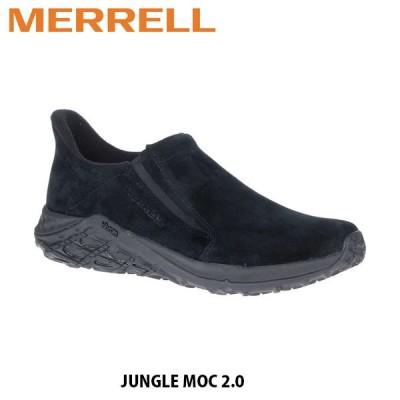 メレル MERRELL ジャングル モック 2.0  ブラック JUNGLE MOC 2.0 BLACK メンズ シューズ スリッポン アウトドア グリップ性 J5002203 MERM5002203