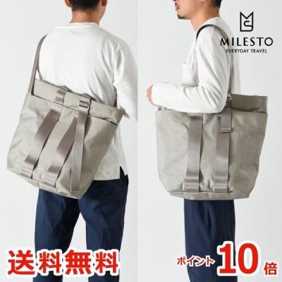STLAKT 3WAYトートバッグ ストラクト トートバッグ ショルダーバッグ バックパック かばん バッグ ユニセックス おしゃれ 通勤 旅行 アウトドア 新生活 ミレスト