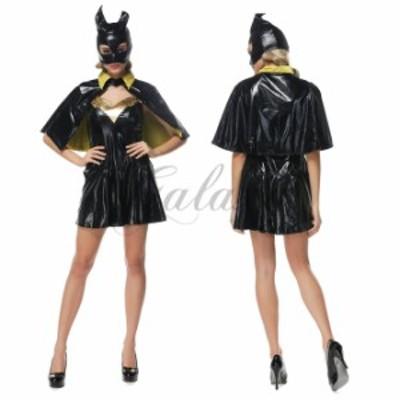 ハロウィン  バットマン バットガール ヒーロー 英雄 戦士 コウモリ 仮装 セクシー コスプレ衣装 ps2732