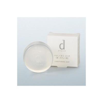資生堂 dプログラム コンディショニングソープ 100g 洗顔料