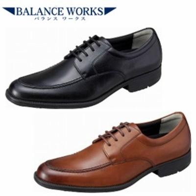 ムーンスター バランスワークス SPH4603 メンズビジネスシューズ Uチップ 紳士革靴 24.5cm~30.0cm 機能性カップインソール  Ag