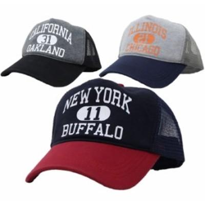 61cm~63cm対応 カレッジプリントスウェットメッシュキャップ サイズ調節可能 大きいサイズ 帽子 メンズ exas