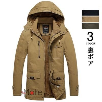 マウンテンパーカー メンズ ミリタリージャケット アウター ブルゾン ジャケット 裏起毛 冬服