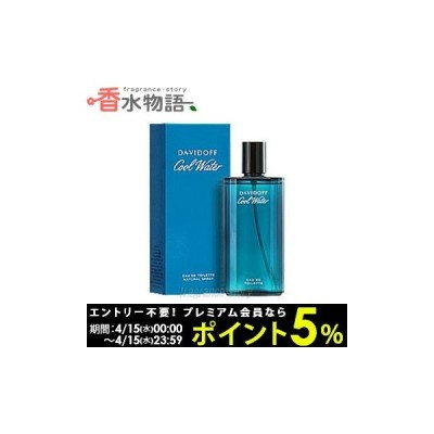 ダビドフ DAVIDOFF クールウォーター 40ml EDT SP fs 【香水 メンズ】【nasst】【セール】
