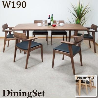 ダイニングテーブルセット 6人掛け 7点 おしゃれ 北欧 天然木 テーブル お掃除ロボット対応 食卓テーブル ダイニングチェア