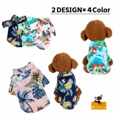 シャツ ドッグウェア アロハシャツ 長袖 ペット用品 中型犬 小型犬 ハワイアン プリント柄 パイナップル ハイビスカス フルー
