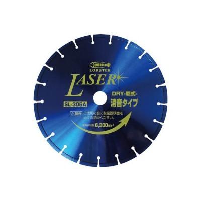 エビ ダイヤモンドホイール・NEWレザー(乾式)305mm SL305A20