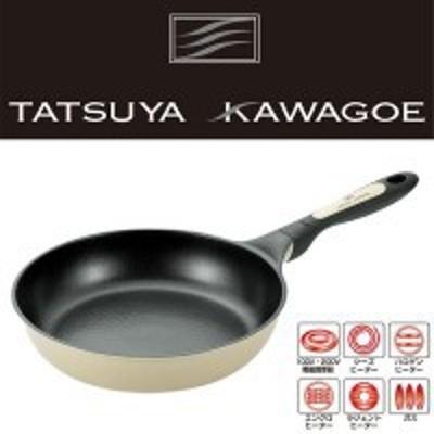 よこやま タツヤ・カワゴエ フライパン26cm  TKC-500S