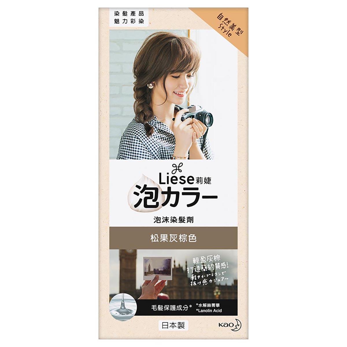 Liese莉婕 泡沫染髮劑-松果灰棕色