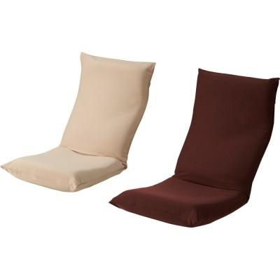 「サイズを選べる」腰にやさしいリラックスシリーズ チェアS専用洗えるカバー ダークブラウン