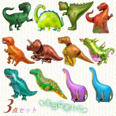 風船 バルーン アルミバルーン 恐竜 誕生日 繰り返し使用できます 飾り 飾り付け パーティー ハッピーバースデー 装飾 サプライズ 記念 お祝い イベント お祭り
