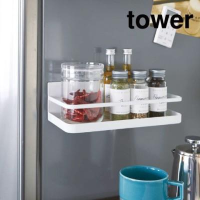 マグネットスパイスラック tower タワー / ホワイト