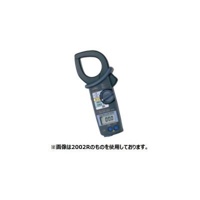 共立電気計器 交流電流測定用クランプメータ キュースナップ MODEL 2002PA 携帯用ケース付