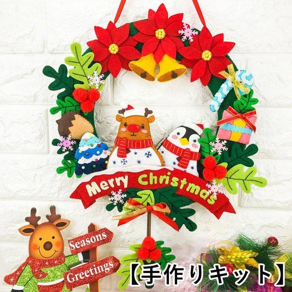 キット クリスマス リース