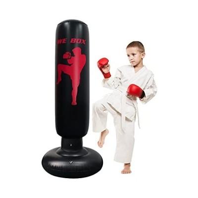 サンドバッグ 自宅 160cm パンチバッグ スタンド キックボクシング スタンディング ボクシング 武術 格闘技 空手 子供 大人用 (レッド)