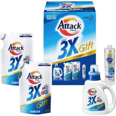 ギフト 出産祝い 内祝い お返し 洗剤 花王 アタック3XギフトK-A1-20 送料無料 出産内祝い お礼 お供え 香典返し
