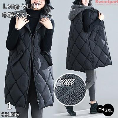 防寒ベスト レディース 中綿ベスト 袖なし フード付き 暖かい ロング丈 カジュアル 冬服 ナチュラル