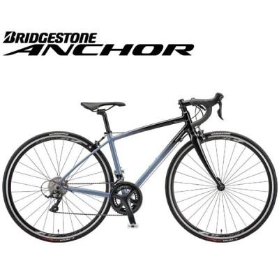 (選べる特典付)ロードバイク 2021 ANCHOR アンカー RL6W SORA MODEL ソラ仕様 フォギーブルー 18段変速 700C アルミ WOMEN'S