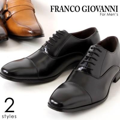 メンズ 3cm防水 ビジネスシューズ FRANCO GIOVANNI フランコジョバンニ 772 773
